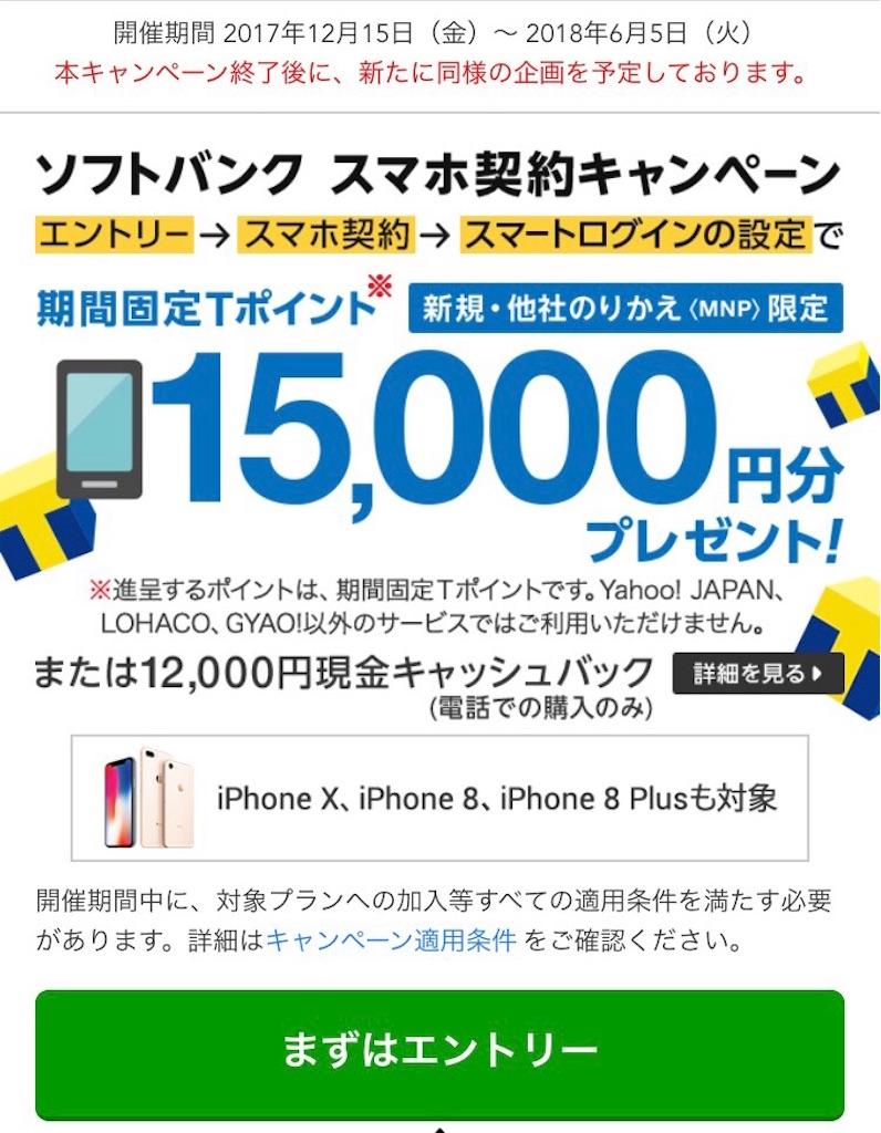 f:id:shingo-sakuragi:20180527081127j:image