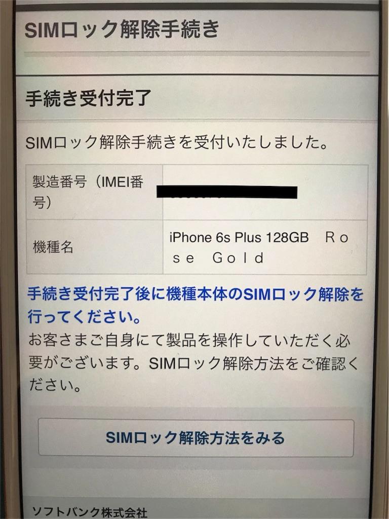 f:id:shingo-sakuragi:20180527162630j:image