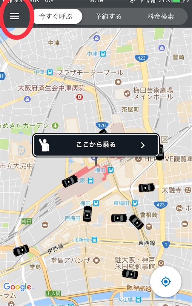 f:id:shingo-sakuragi:20180528090634j:image