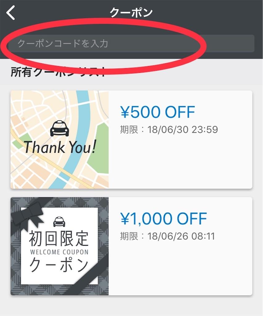 f:id:shingo-sakuragi:20180528090645j:image