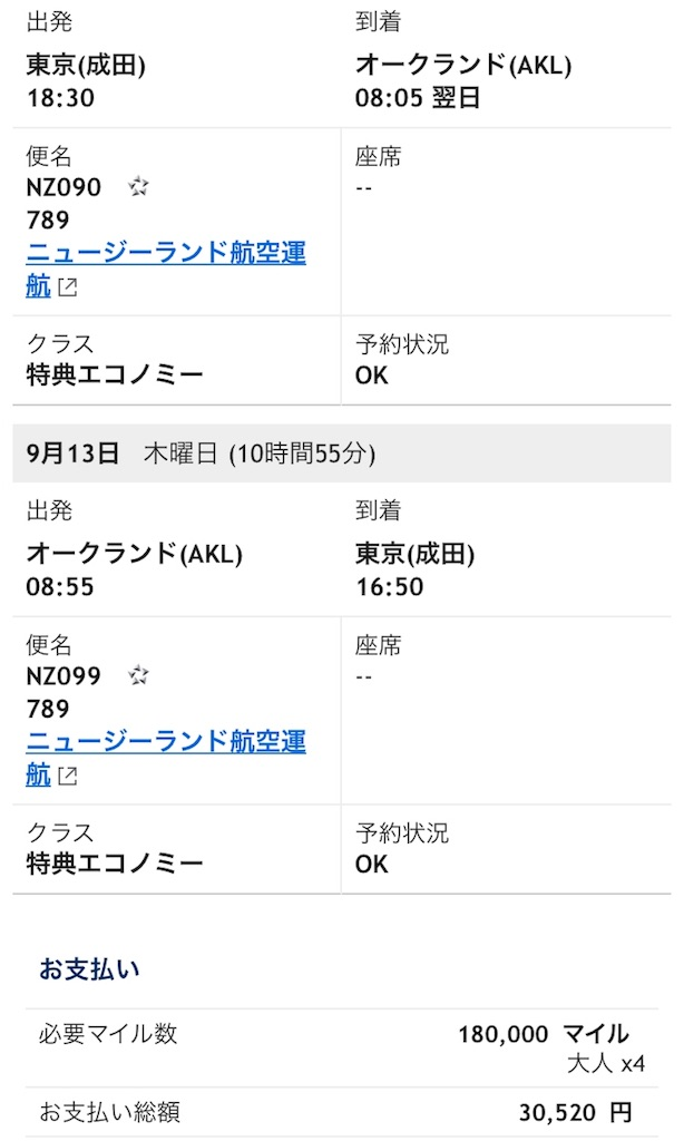 f:id:shingo-sakuragi:20180529021639j:image