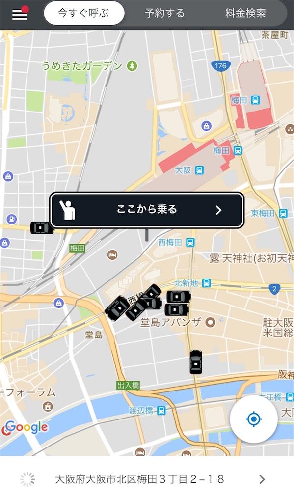 f:id:shingo-sakuragi:20180531005039j:image