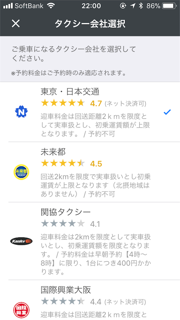 f:id:shingo-sakuragi:20180531005500p:image