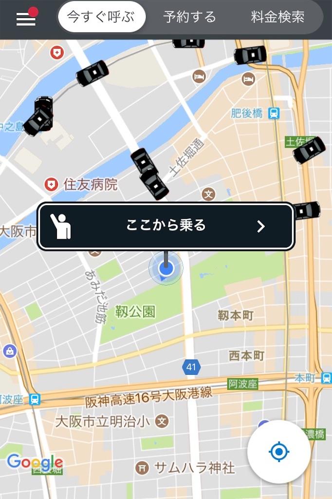 f:id:shingo-sakuragi:20180531005505j:image