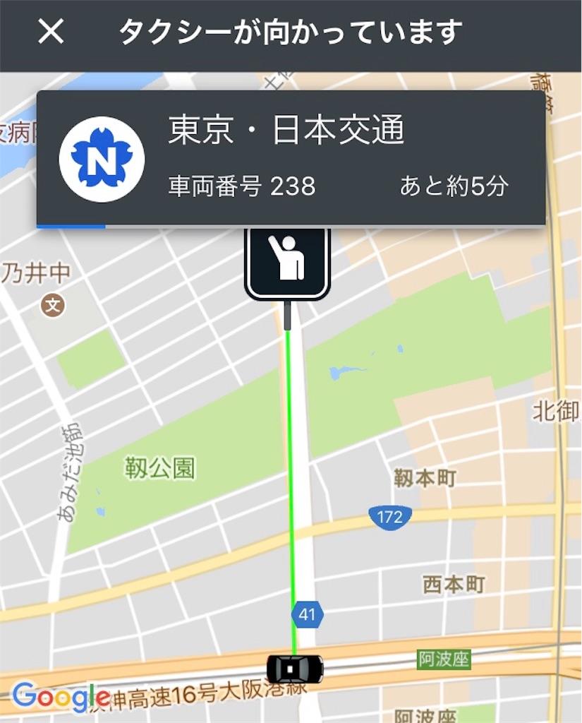 f:id:shingo-sakuragi:20180531005541j:image