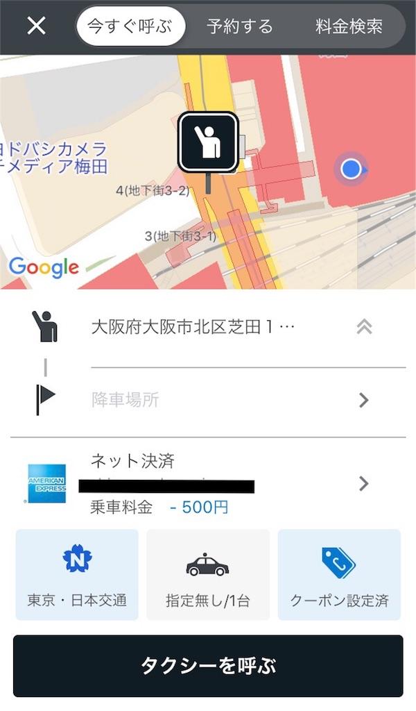 f:id:shingo-sakuragi:20180531005545j:image