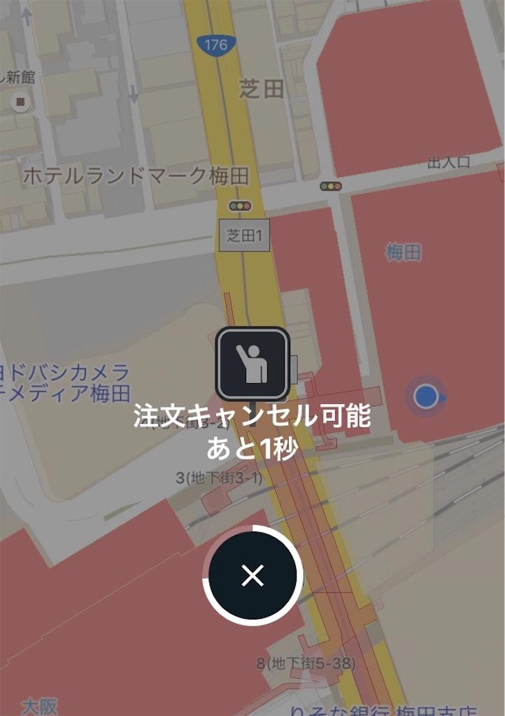f:id:shingo-sakuragi:20180531010036j:image
