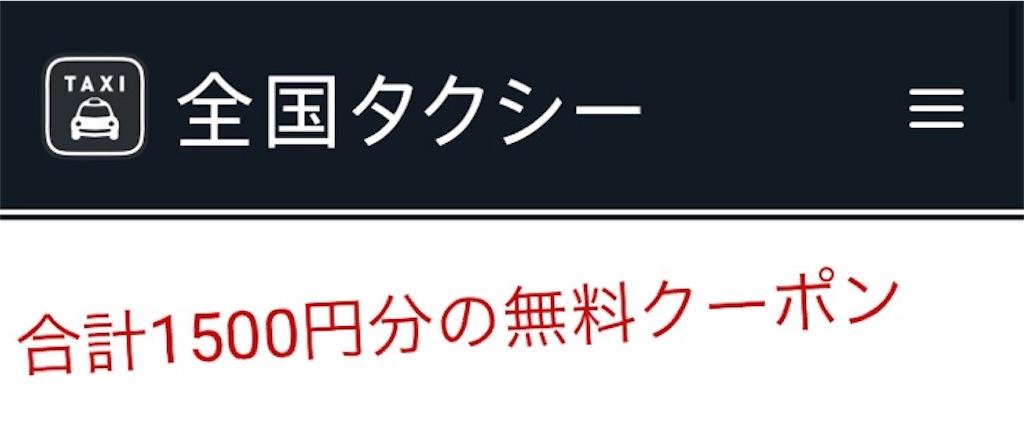 f:id:shingo-sakuragi:20180531014248j:image