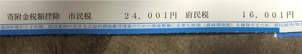 f:id:shingo-sakuragi:20180603013805j:image