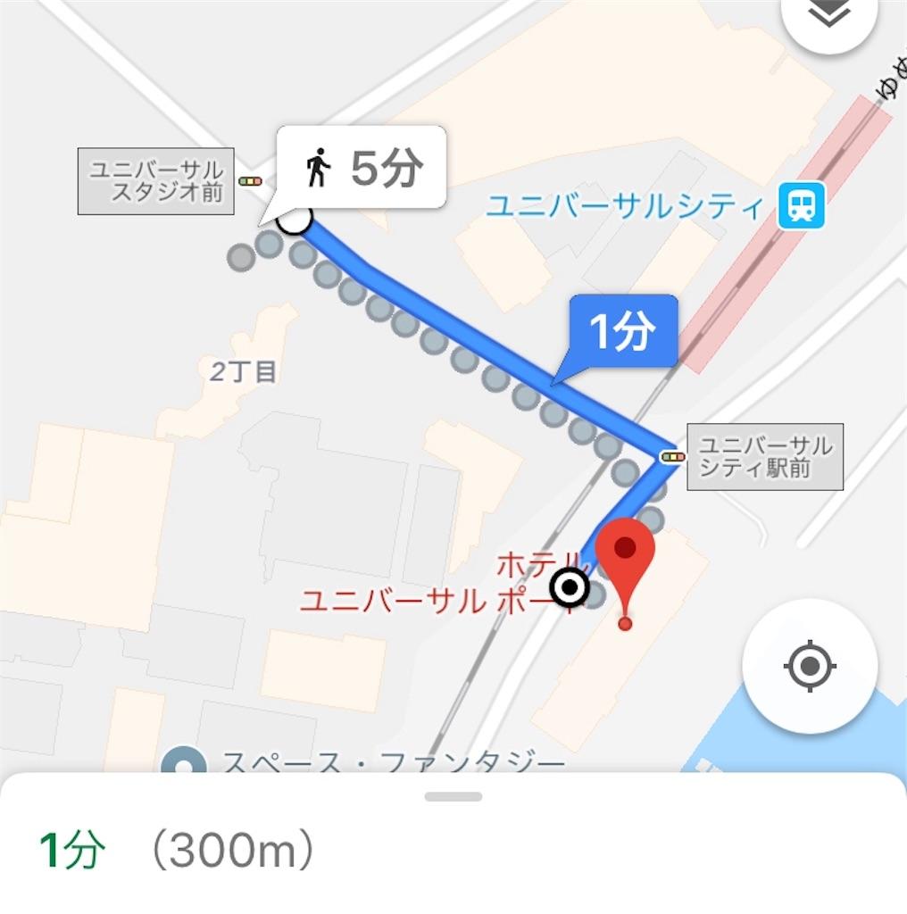 f:id:shingo-sakuragi:20180613005504j:image