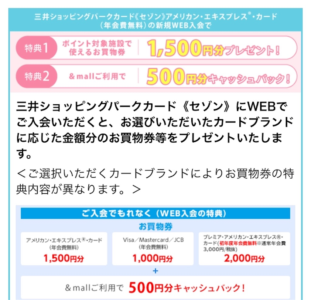 f:id:shingo-sakuragi:20180617022520j:image