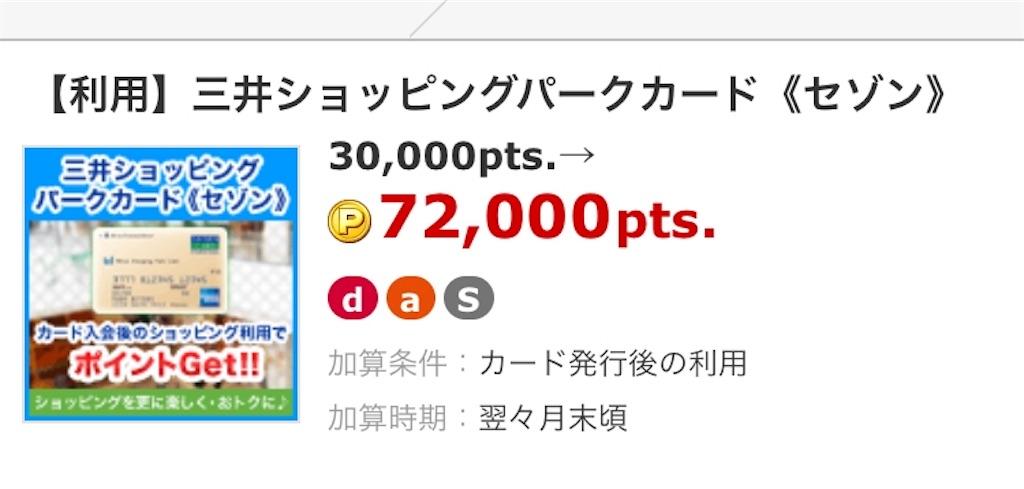 f:id:shingo-sakuragi:20180617022529j:image