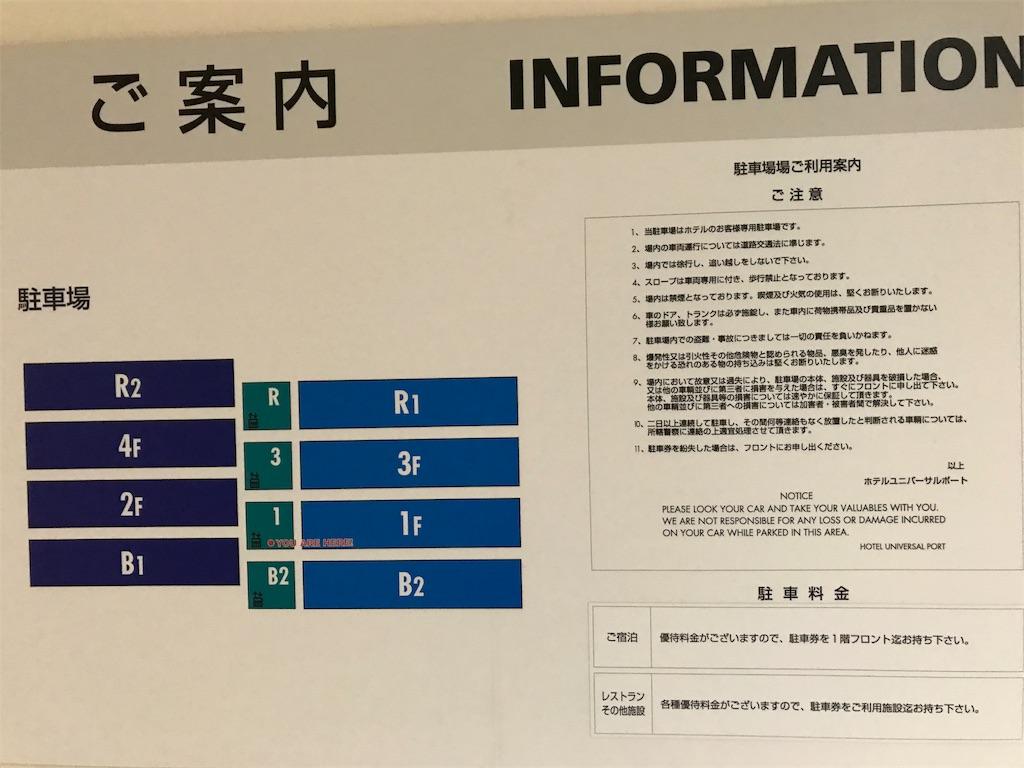 f:id:shingo-sakuragi:20180619235342j:image