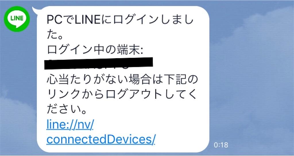 f:id:shingo-sakuragi:20180621211017j:image