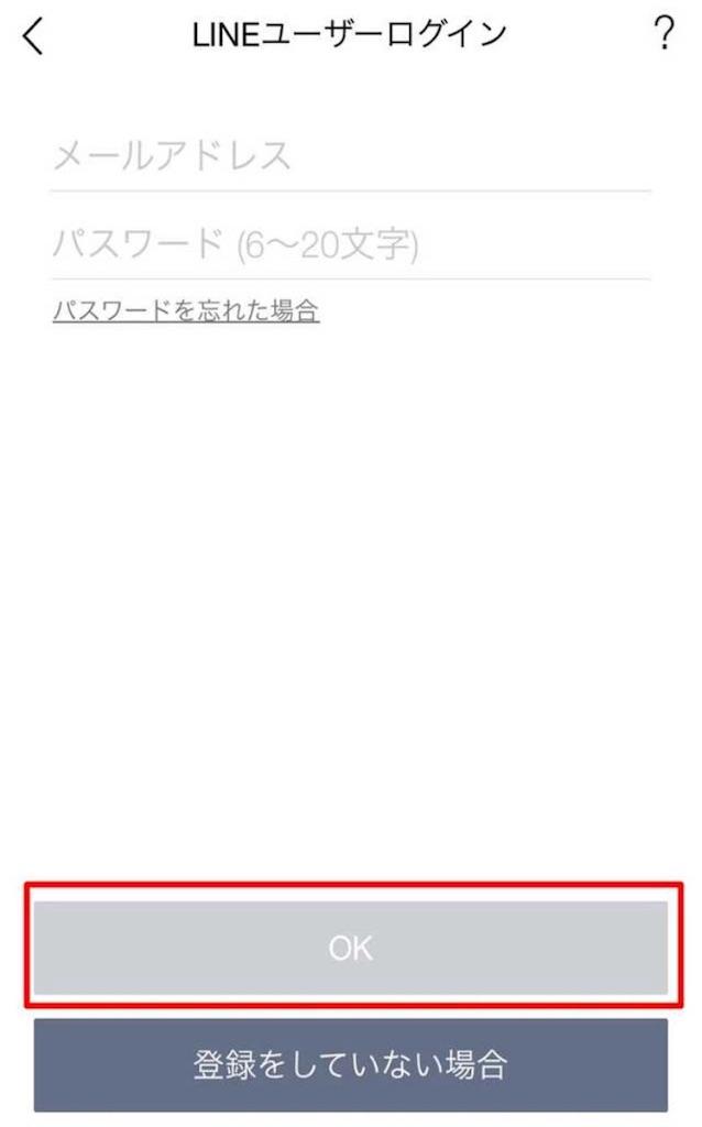 f:id:shingo-sakuragi:20180627174111j:image
