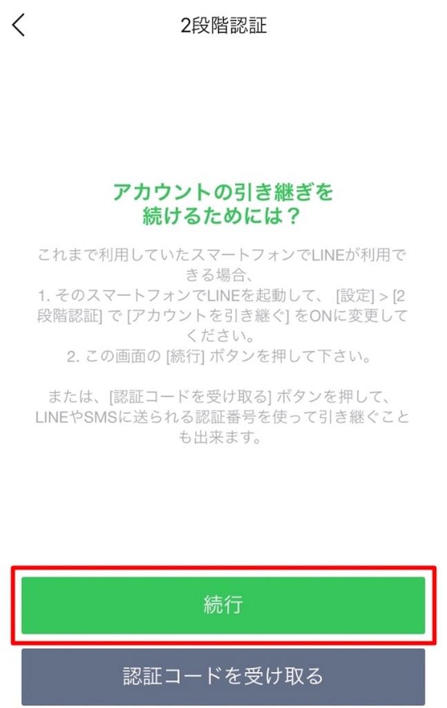 f:id:shingo-sakuragi:20180627174124j:image