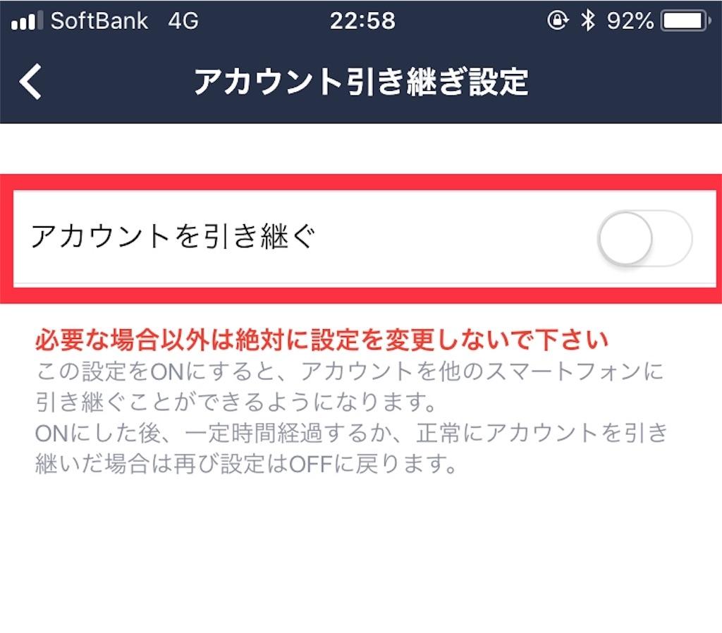 f:id:shingo-sakuragi:20180628001642j:image