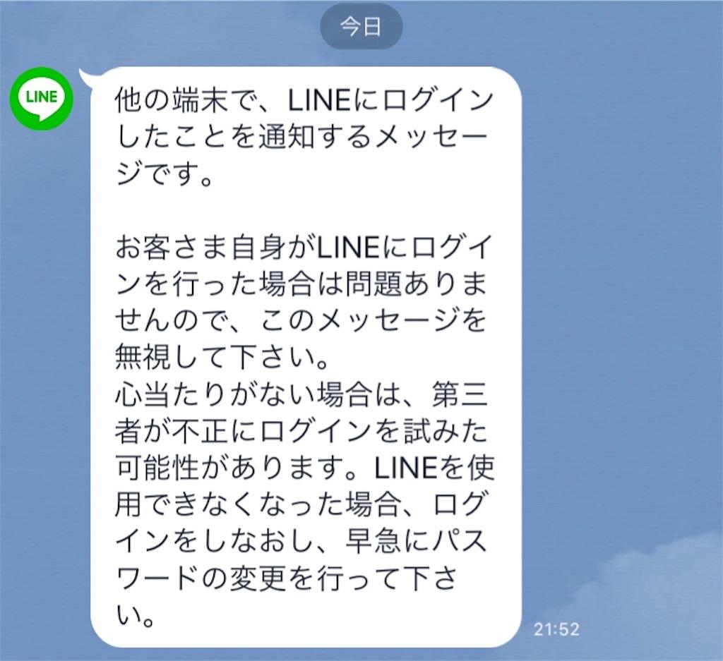 f:id:shingo-sakuragi:20180628183105j:image