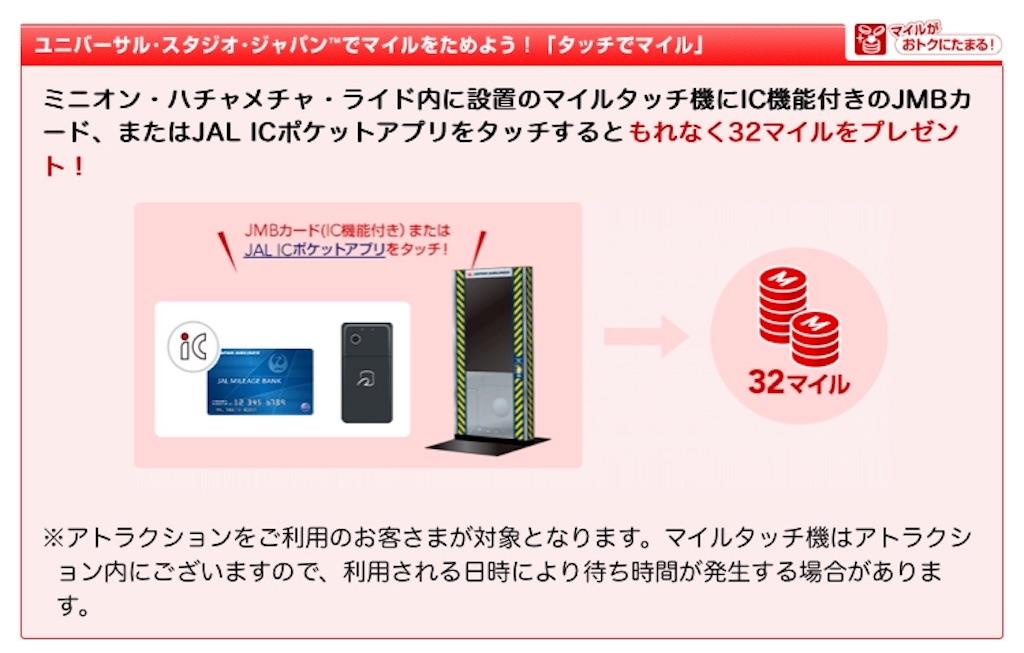 f:id:shingo-sakuragi:20180701124956j:image