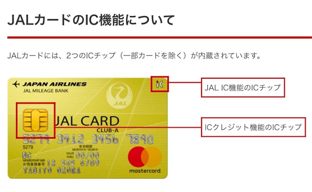 f:id:shingo-sakuragi:20180701125008j:image