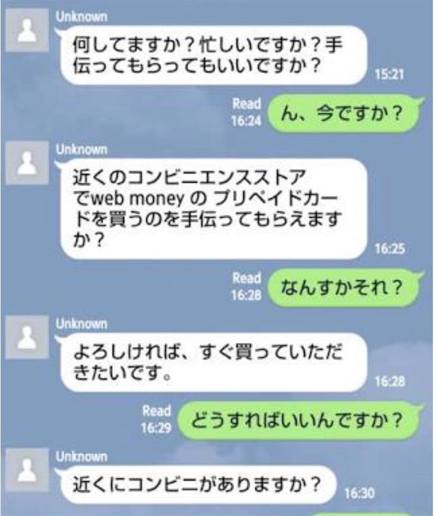 f:id:shingo-sakuragi:20180703212315j:image