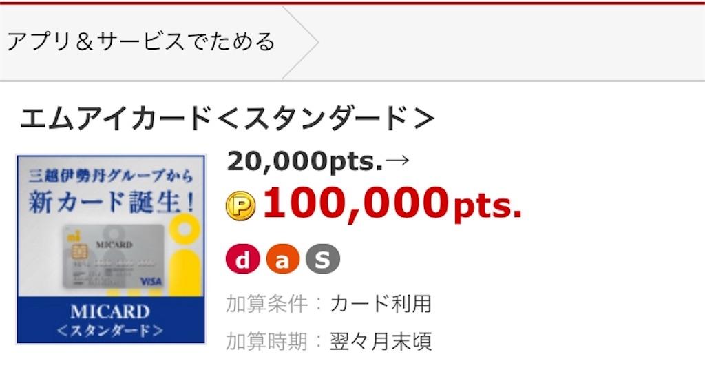 f:id:shingo-sakuragi:20180704003305j:image