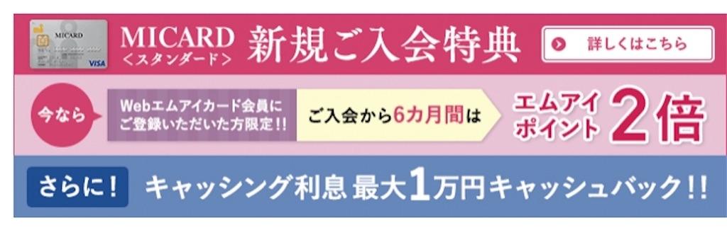 f:id:shingo-sakuragi:20180704003414j:image