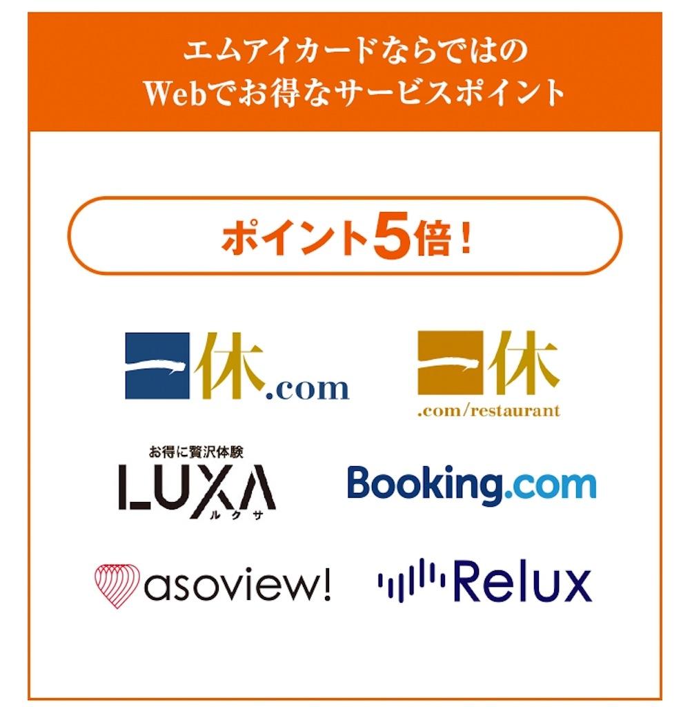 f:id:shingo-sakuragi:20180704003947j:image