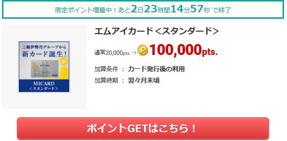f:id:shingo-sakuragi:20180704004659p:plain