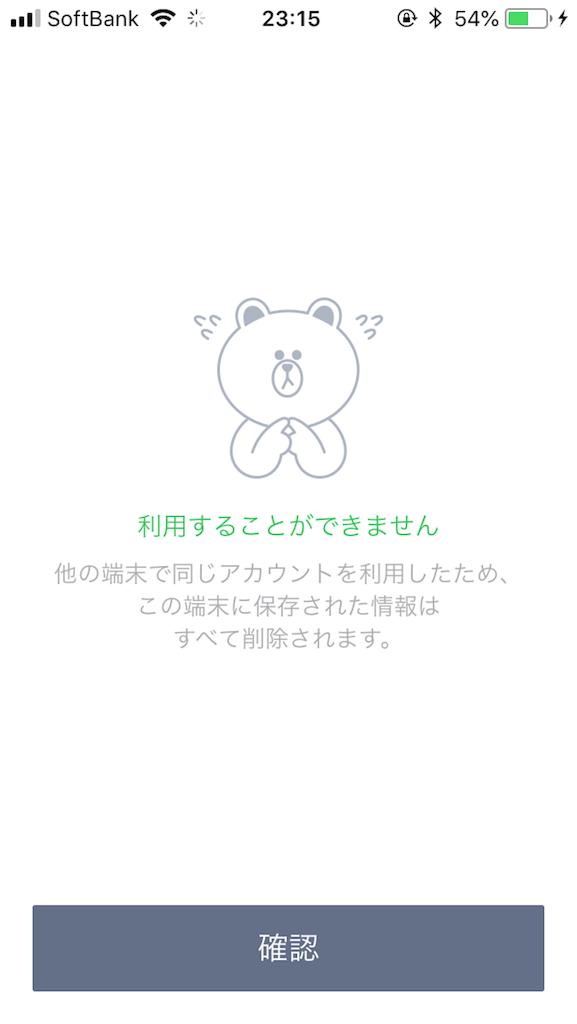 f:id:shingo-sakuragi:20180704063352p:image
