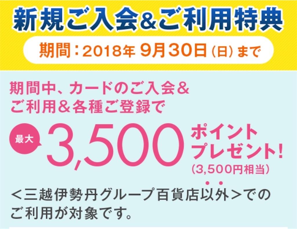 f:id:shingo-sakuragi:20180705222106j:image