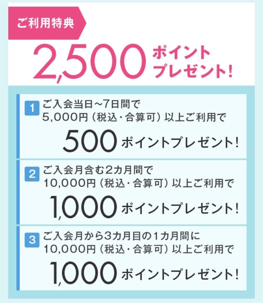 f:id:shingo-sakuragi:20180705222333j:image