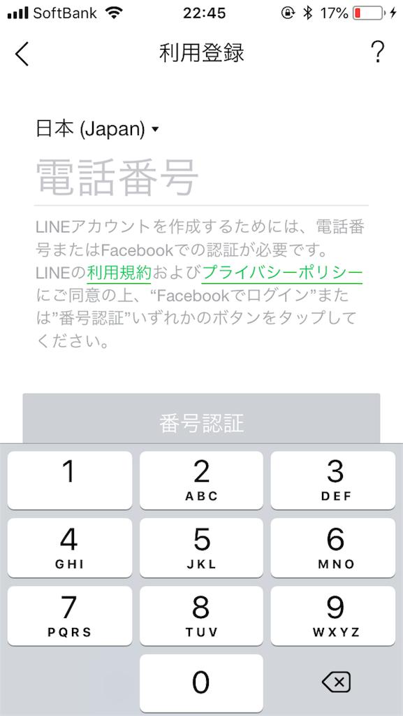 f:id:shingo-sakuragi:20180706063833p:image