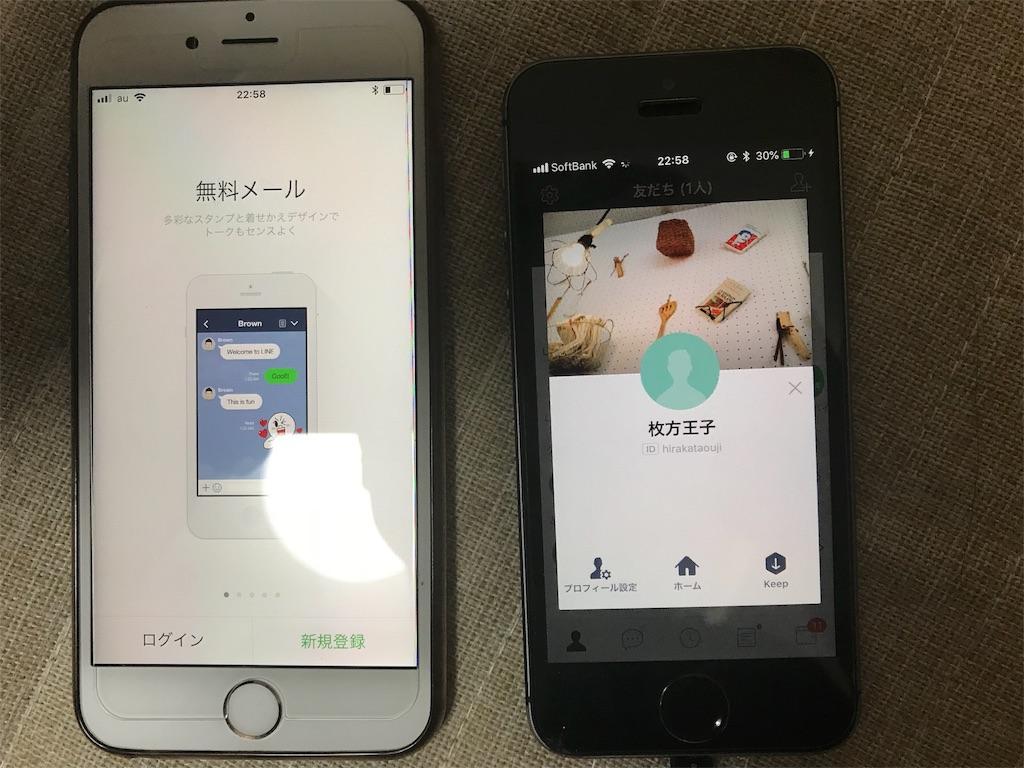 f:id:shingo-sakuragi:20180706073147j:image