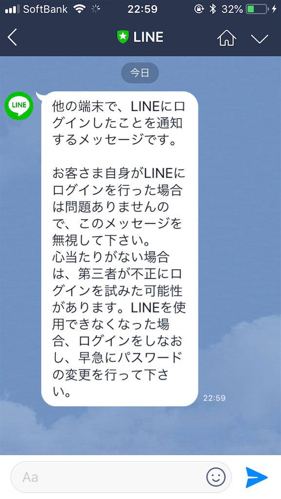 f:id:shingo-sakuragi:20180706075207p:image