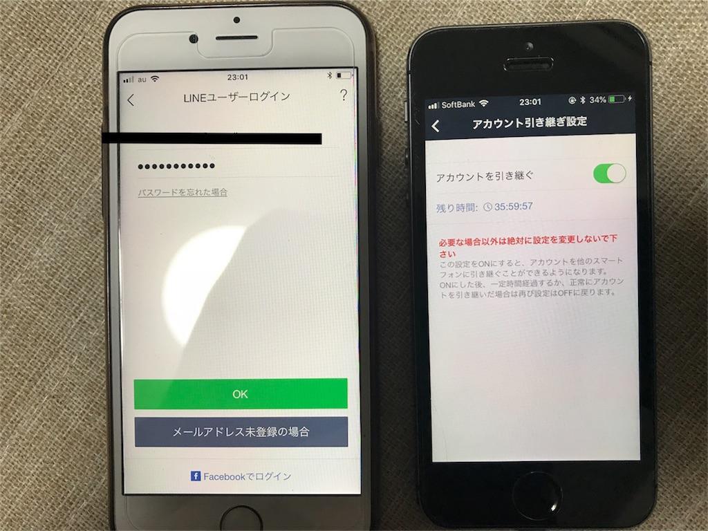 f:id:shingo-sakuragi:20180706075409j:image