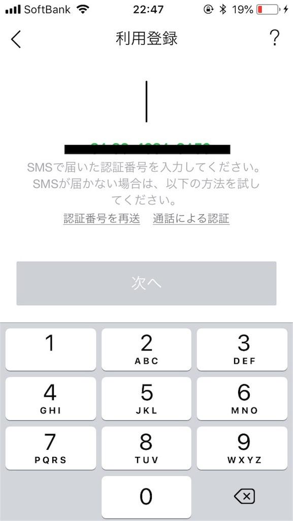 f:id:shingo-sakuragi:20180707082313j:image