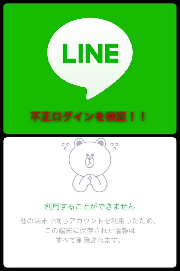f:id:shingo-sakuragi:20180707084236j:image