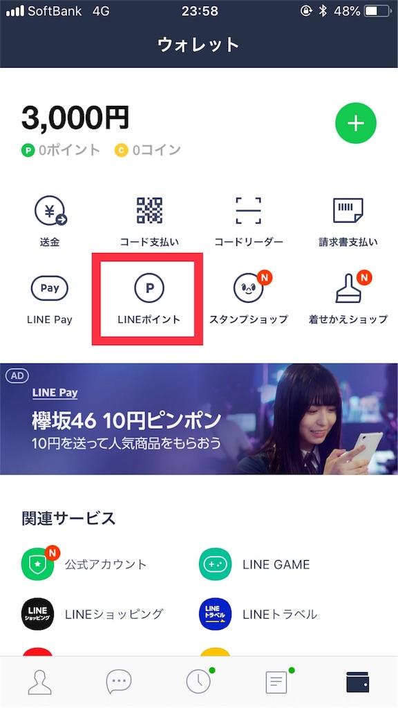 f:id:shingo-sakuragi:20180708000149j:image