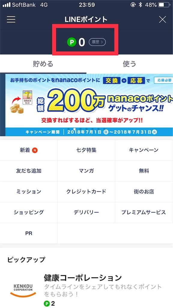 f:id:shingo-sakuragi:20180708000152j:image