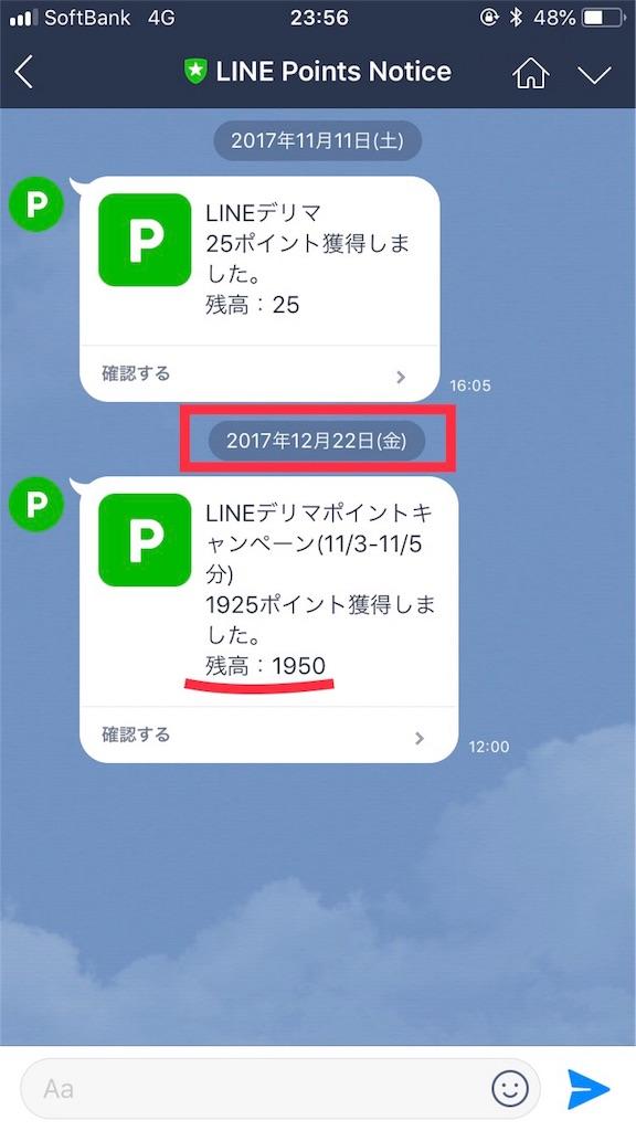 f:id:shingo-sakuragi:20180708225127j:image