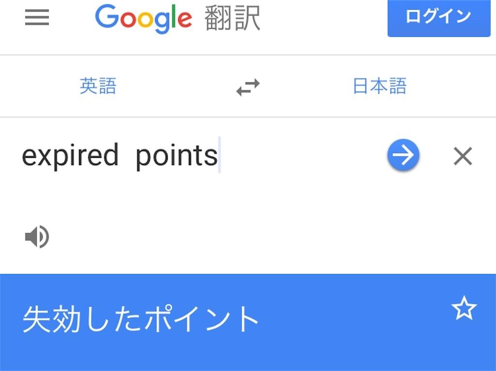 f:id:shingo-sakuragi:20180708225449j:image