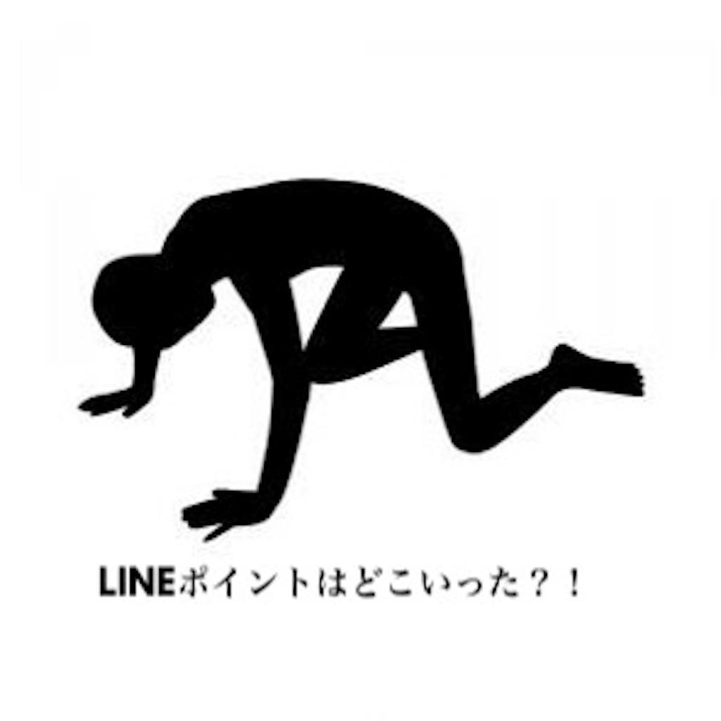 f:id:shingo-sakuragi:20180708232528j:image