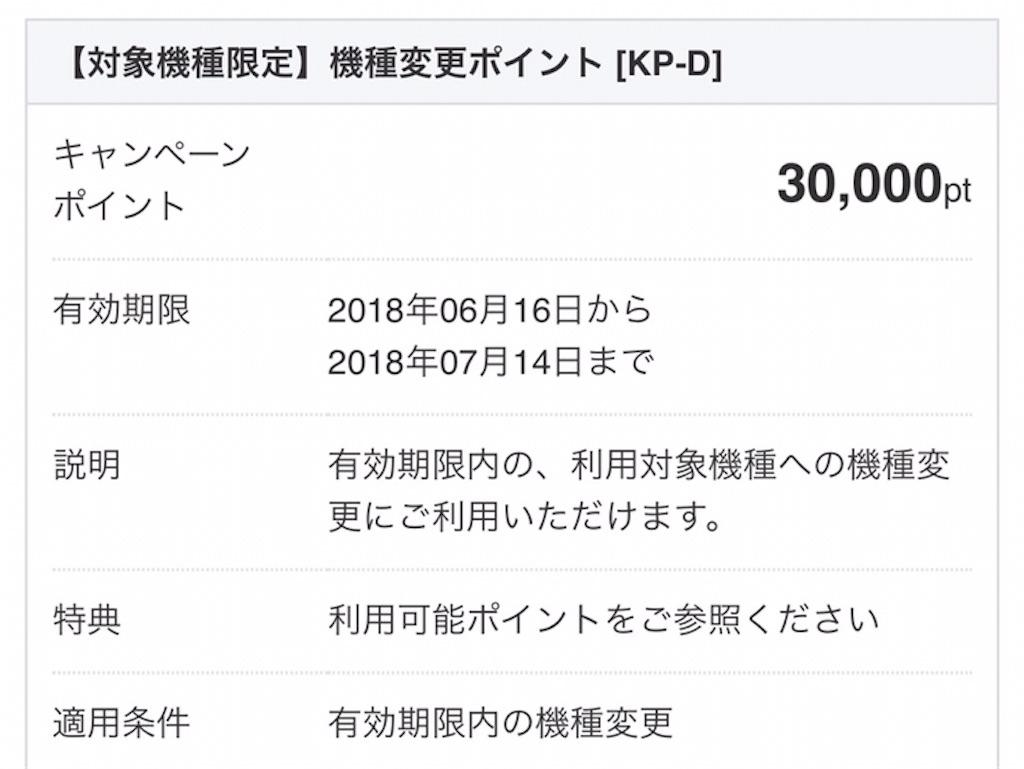 f:id:shingo-sakuragi:20180710195753j:image