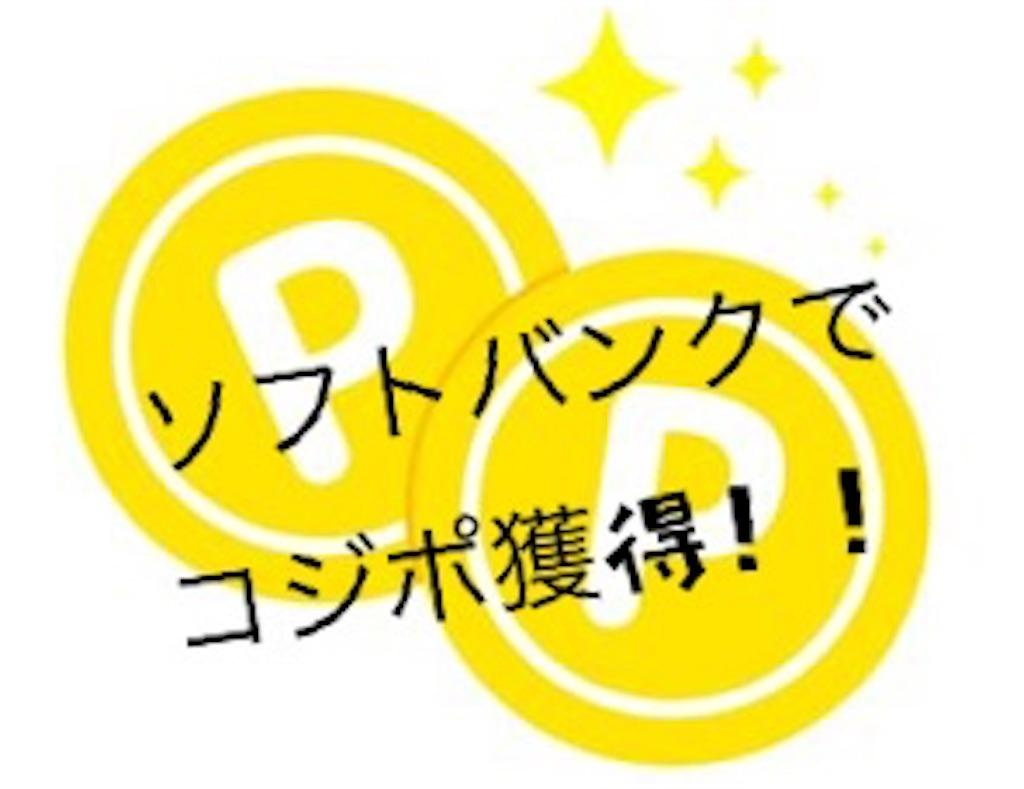 f:id:shingo-sakuragi:20180711125740j:image