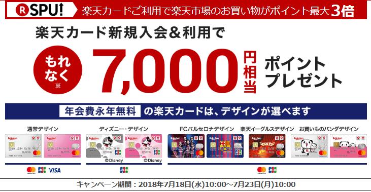 f:id:shingo-sakuragi:20180719234021p:plain