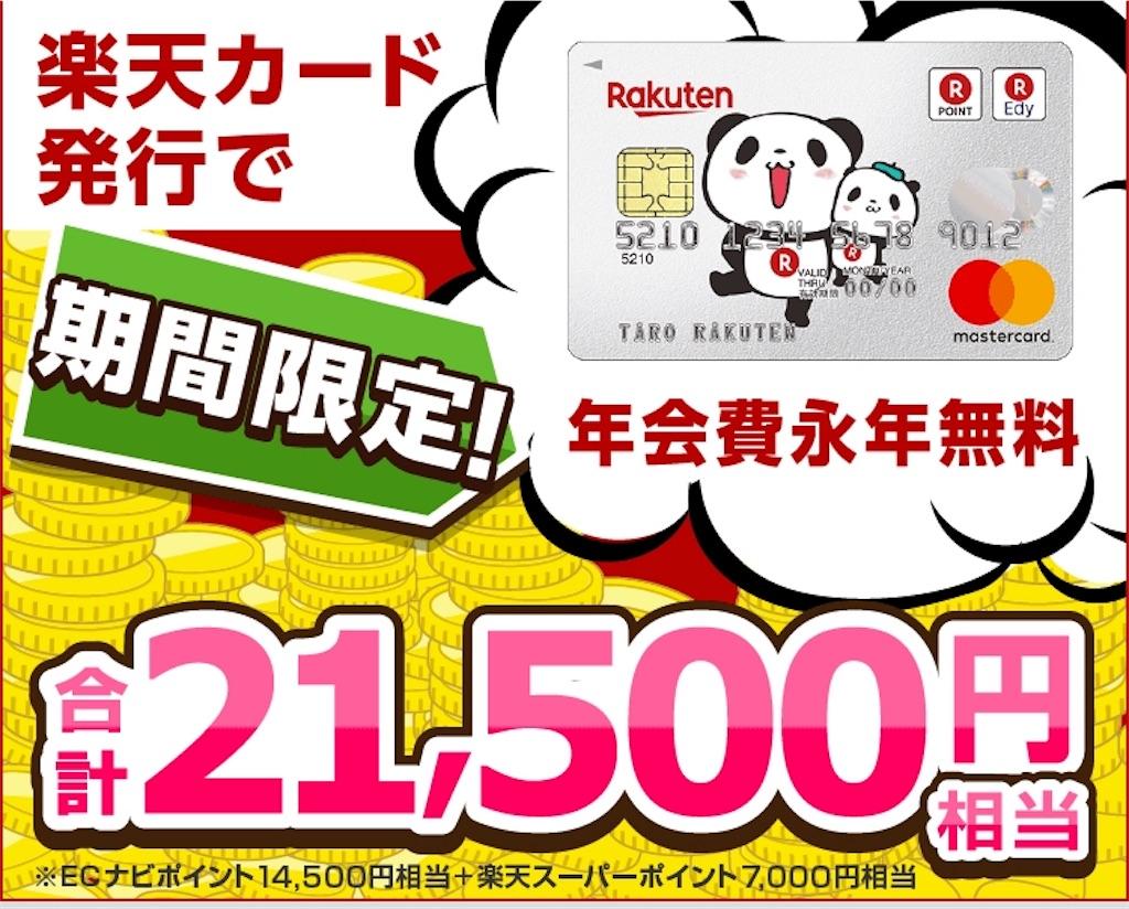 f:id:shingo-sakuragi:20180721062839j:image
