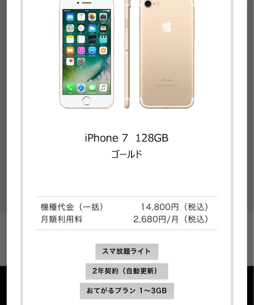 f:id:shingo-sakuragi:20180723080842j:image