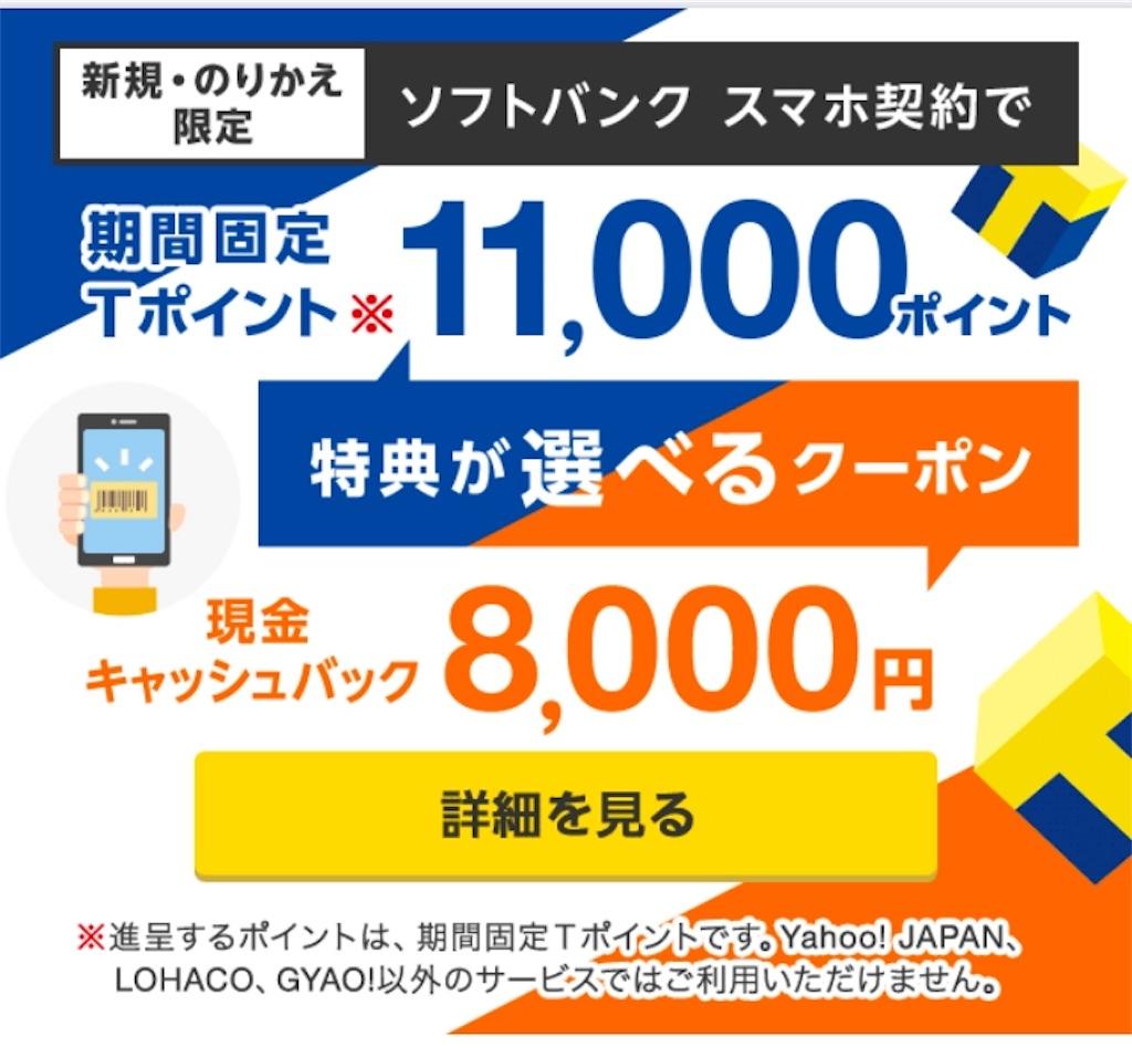 f:id:shingo-sakuragi:20180723175825j:image