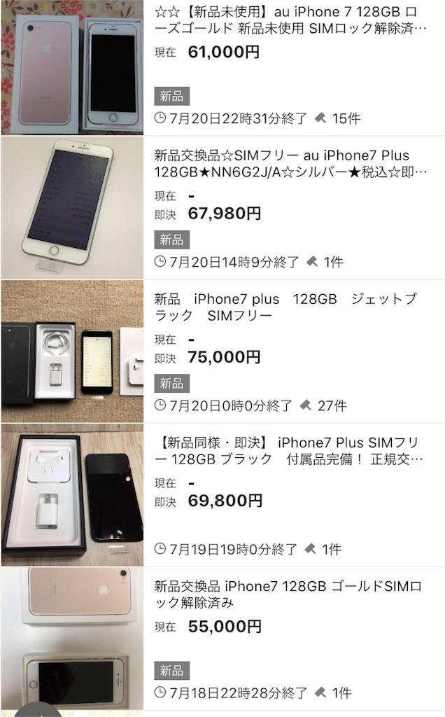 f:id:shingo-sakuragi:20180724000210j:image